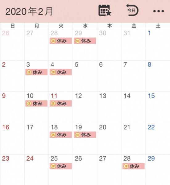 S__25493515