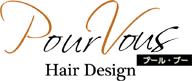 郡山市のヘアサロン プールブーはマンツーマン対応、こだわりのトリートメント艶髪ケア 頭皮ケア エイジングケア メンズカットはお任せ下さい