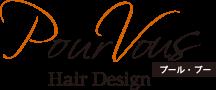 PourVousHairDesign(プールブーヘアデザイン)