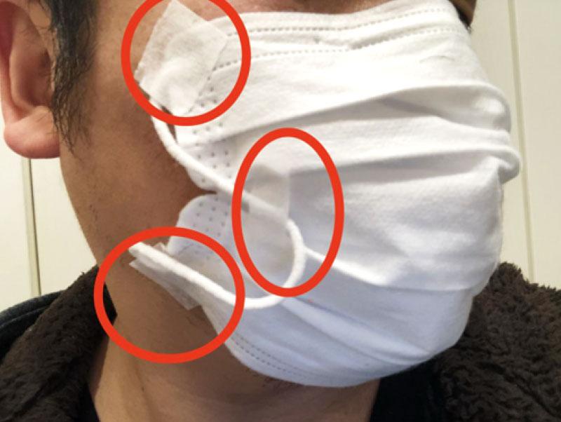 テープでマスクを接着photo