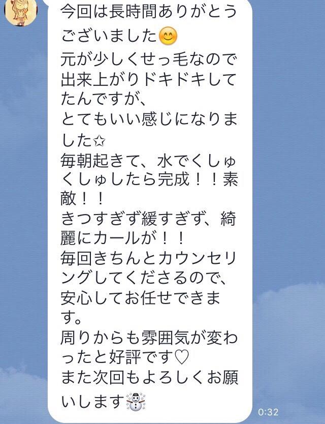 S__6488078