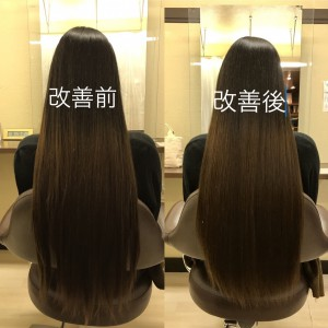 髪質改善STYLE-12