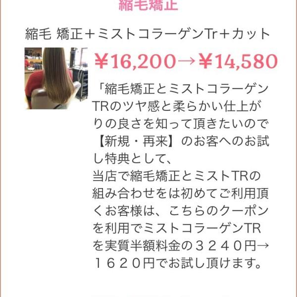 IMG_2457